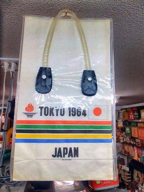 新商品5-2(東京オリンピック袋)